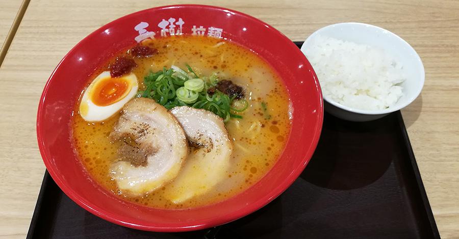えび豚骨塩拉麺